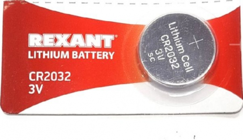 Элемент питания CR 2032 3V 220mAh Rexant