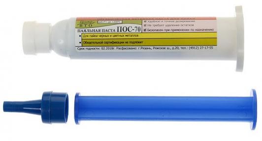 Паяльная паста с ПОС-70 в шприце 12мл для пайки черных, цветных металлов