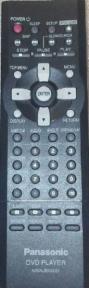 Пульт N2QAJB000051 DVD оригинальный для видеотехники PANASONIC