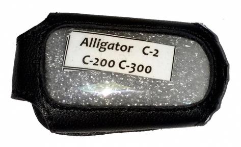 Чехол для брелка Alligator С-2, С-200, С-300