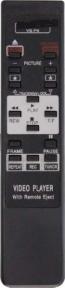 Пульт VS-P9 для видеотехники AKAI