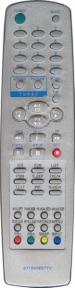 Пульт 6710V00077V для телевизора LG