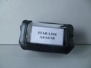 Чехол для брелка StarLine А4, А6, А8, А9