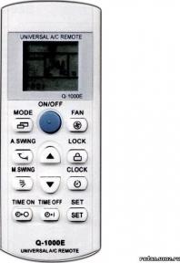 Пульт кондиционера HUAYU Q-1000E универсал 1000 в 1