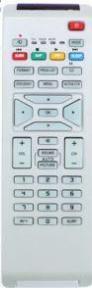 Пульт RC1683702/01 LCD TV CH для телевизора PHILIPS
