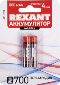 Аккумулятор Rexant AAA 1.2V, 600 mAh 2 шт