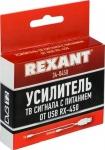 Усилитель TV сигнала Rexant RX-450 с питанием от USB