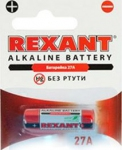 Элемент питания 27A (12V) Rexant