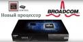 Ресивер Openbox Formuler F4 Turbo