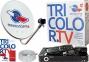 Комплект Триколор ТВ GS E 502 Сервер